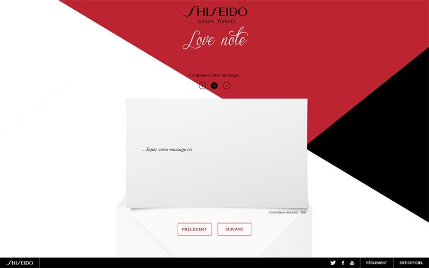 Shiseido - Direction artistique web